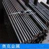 销售SAE1115易车铁圆棒 SAE1115易切削六角钢 SAE1115易削扁钢