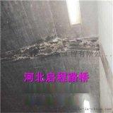 施工厂家简述隧道防火涂装的施工工艺@河北启程路桥