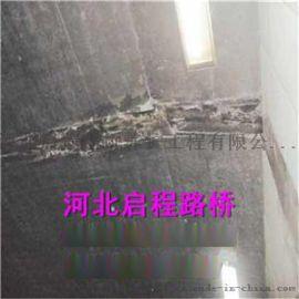 施工廠家簡述隧道防火塗裝的施工工藝@河北啓程路橋