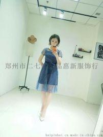 郑州汇品惠品牌女装连衣裙