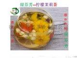 清新口气茶预防口气茶养生茶保健茶滋补茶