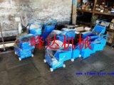 北京角钢法兰液压铆钉钳,液压铆接机