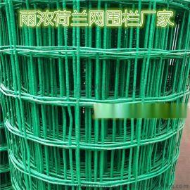 四川荷蘭網廠家、養殖荷蘭網價格、鐵絲圍欄網