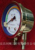 宜昌同顺工控CB系列不锈钢压差表图片安装方法