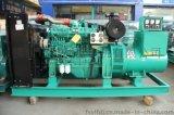 120kw发电机组 广西玉柴发电机柴油发电机 物美价廉