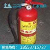 消防器材 最新消防器材