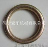 喷塑高强度模锻圆环、锻打连接环