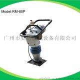 供应勤达RM-80P夯土机