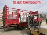 复合肥化肥颗粒成型胶粉工业淀粉