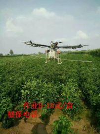 郑州无人机打药,植保无人机喷洒农药