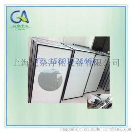 镀锌板、铝合金、不锈钢框无隔板过滤器HEPA(电子厂、医药行业专用)