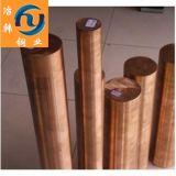 供应国标高精度T1紫铜棒紫铜管冶韩铜业