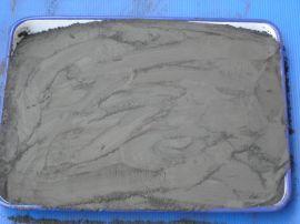 S45 *化铁/*铁矿粉 (用于炼钢/铸造包芯线填充料)