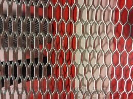 魚鱗孔裝飾網      扇形裝飾網        六角形裝飾