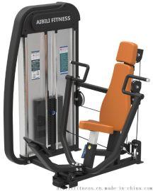 艾必力7005厂家批发坐式推胸训练器