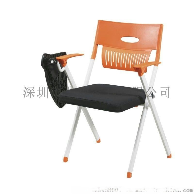培训椅会议椅、折叠培训椅、高档折叠培训桌厂家、写字板课桌培训椅、学生培训椅、培训桌(折叠桌架)