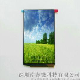 厂家直供5.49寸OLED显示屏5.5寸OLED柔性显示屏720x1280像素