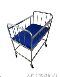 不锈钢婴儿床 白钢婴儿床 医用婴儿床