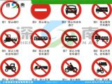 工地PVC标志牌-工地安全警示标