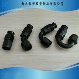 AN油冷器管铝接头好质量低价格