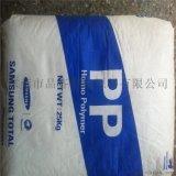 专业供应 PP/韩国三星TOTAL/BJ730L 塑胶原料