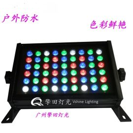 擎田灯光 QT-WL354 54颗方形投光灯,双层投光灯,四合一投光灯