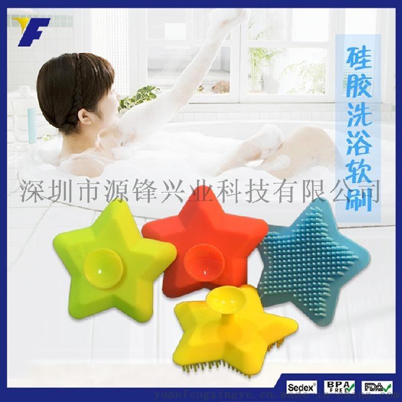 ebay爆款婴儿沐浴刷硅胶按摩软毛洗澡刷儿童成人通用搓澡擦背刷子
