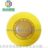 专业定做PVC杯垫餐垫 优质广告杯垫隔热垫