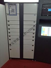 鄭州流量卡無線微信支付寄存櫃行李櫃市場