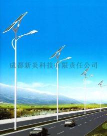 四川太陽能路燈廠家有哪些LED太陽能路燈安裝價格