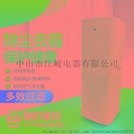 家用智能空气净化器带WIFI 家用除甲醛PM2.5