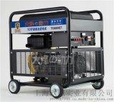 开架式12kw柴油发电机组报价