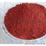 紫膠紅色素生產廠家 食品級着色劑蟲膠紅色素