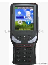 P130型手持式读卡器/特种作业查询器【手持式】