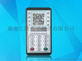 微支付手機掃碼網支付洗衣機洗車機吹風機投幣箱控制器盒子模組