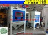不锈钢水壶外胆自动喷砂机/电热水壶外胆喷砂机