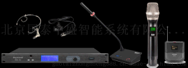 WDC系列無線發言單元