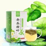 荷葉茶冬瓜荷葉茶葉純幹玫瑰花茶袋泡花草茶組合天然決明正品子茶