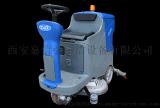 陝西工廠用駕駛式洗地機 威卓X7-70電瓶駕駛式洗地車