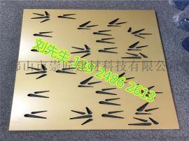 工厂装饰雕花铝单板崇匠建材供应