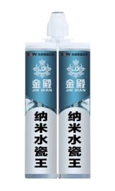 安徽真瓷胶加盟 合肥纳米真瓷胶代理 芜湖美缝剂厂家