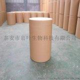 山东氯偏乳液优质现货供应