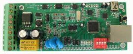 有线网络模块TCP/IP DA-2300YT