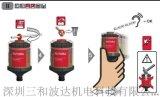 真空注油器 电机注油器 自动注油枪 电子注油器
