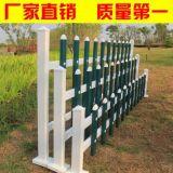 冠歐pvc草坪護欄 公園圍欄 花園柵欄 綠化欄杆;園藝護欄 園林護欄