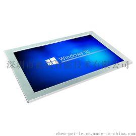 19寸平板电脑,19寸工业平板,19寸工业显示器