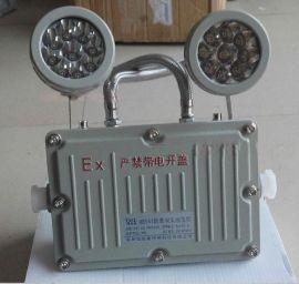 海洋王BCJ防爆应急灯 防爆双头应急灯 防爆LED指示灯 消防应急灯
