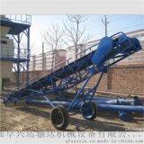 土豆裝車輸送機 大型粉末輸送機Y2