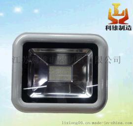 NFC9123 LED投光灯/泛光灯/常州欧辉NFC9123/9123价格图片