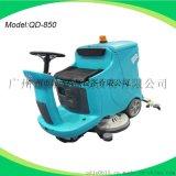 广州厂家自销智能型清洗机,洗地机,超市小区学校洗地机,轻便型